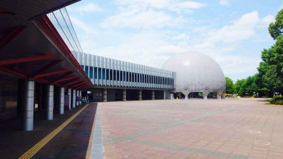 栃木県子ども総合科學館