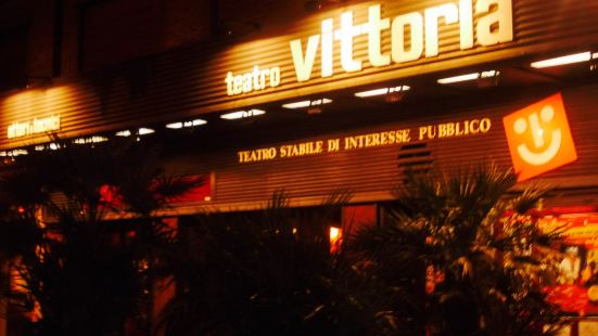 維多利亞劇場