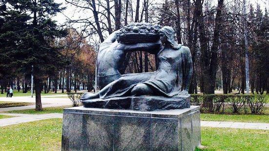 Sculpture Fertility