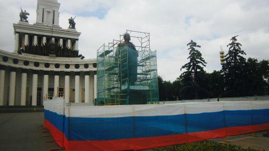 Lenin Statue at VDNKh