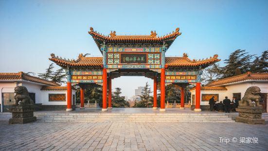 Fangongting Park
