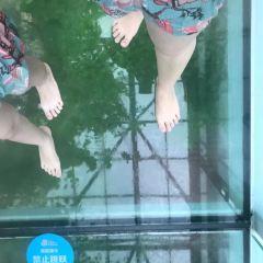 禦湯泉歡樂水世界用戶圖片