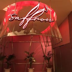 Saffron Asian Buffet Restaurant User Photo