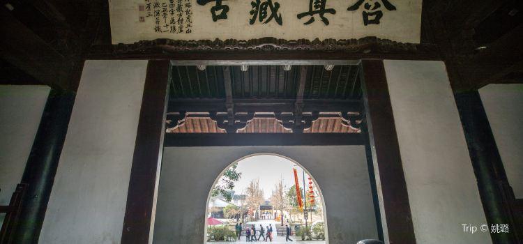 Duanliang Palace2