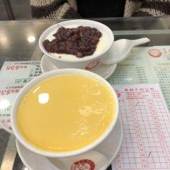 義順牛奶公司(油麻地店)用戶圖片