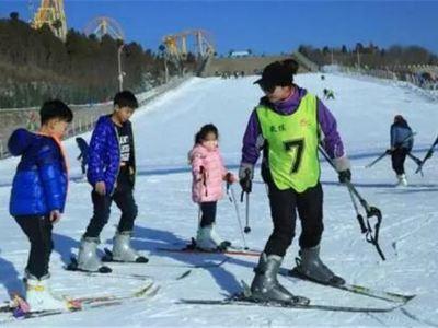 Wulong Mountain Ski Resort