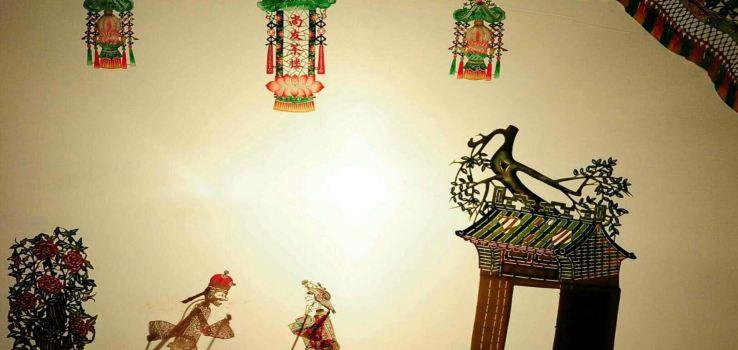 Shangyou Qinqiangi Tea House1