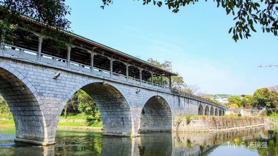 Guilin Flower Bridge