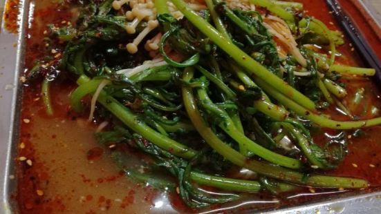 麻辣極鮮燙菜館