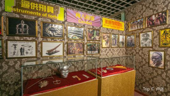 Global Hunting Hall