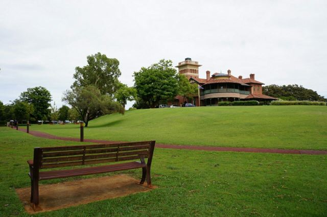 킹스 공원