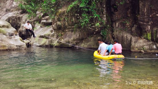 Mount Huangchao Rafting