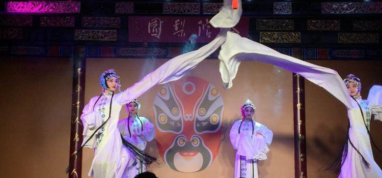 가이완얼∙리위안차관(개완아·이원다관, 쓰촨 전통극 변검 공연장)1