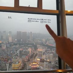 Genting Sightseeing User Photo