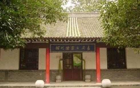 長安古樂陳列館