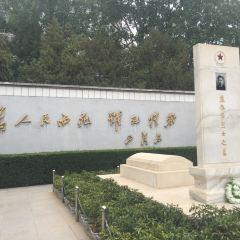 Jiaoyulu Memorial User Photo