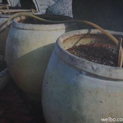 古龍醬文化園用戶圖片