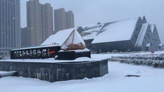 中國地質博物館東海館