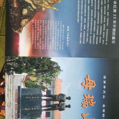 母瑞山革命根拠地紀念園のユーザー投稿写真