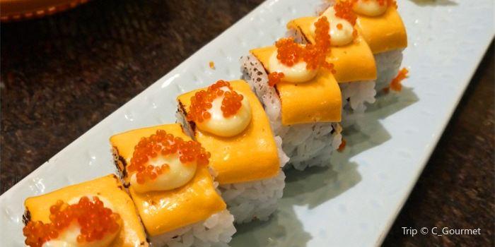 Wan Fu Tan Huo Kao Rou Japanese Cuisine1