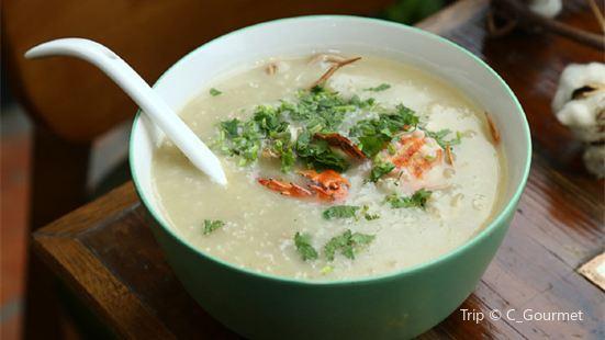 Tiao Shi | Seafood Restaurant( Gu Lang Yu Lao )