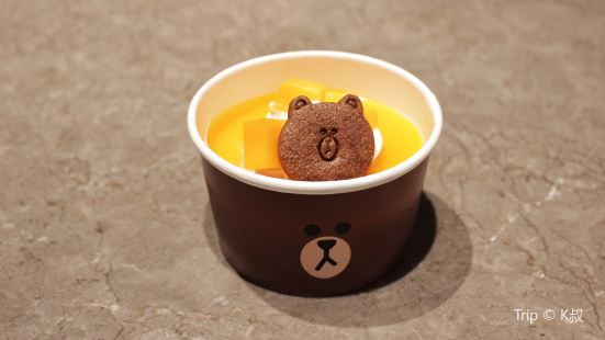 Line Friend's Cafe & Store