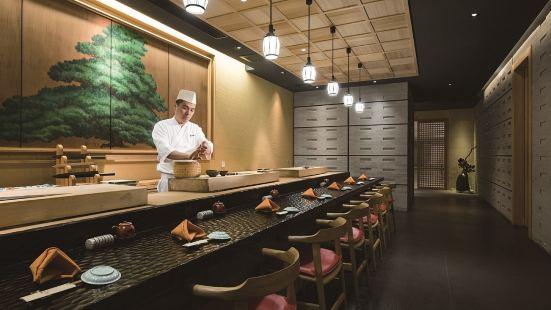 Songtao Japanese Restaurant