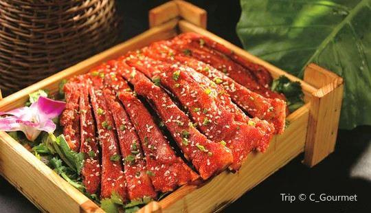 Qin Huang Restaurant( Yan Jiang )