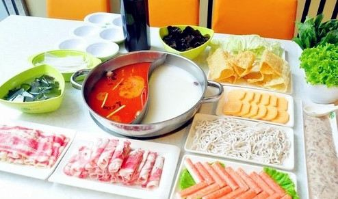 Zi You Du Hot Pot( Lian He Road )