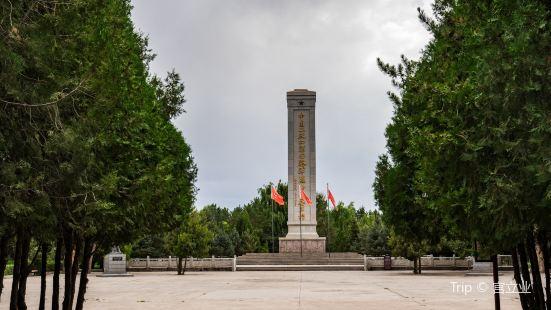 Liyuankou Zhanyi Memorial Hall