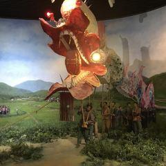 Longyan Museum User Photo