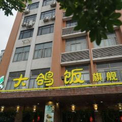 ZhongShan Da Ge Fan (Flagship Store) User Photo