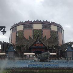 Fangte Dongmeng Shenhua User Photo