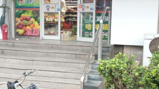 哈哈鏡(紫竹花園亞美超市店)