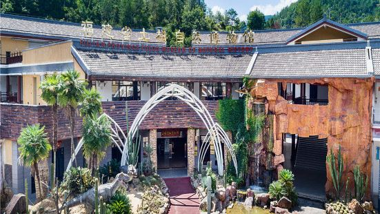 Yongding  Tulou Naturl History Museum