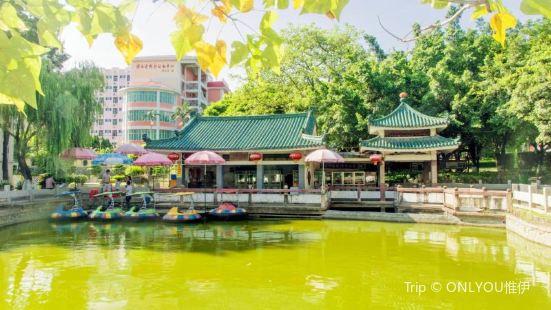 Anhai Park