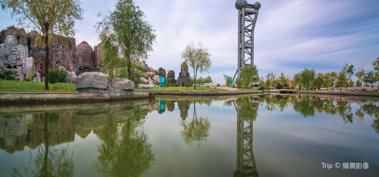 Longfeng Wetland2