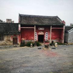 臨賀故城用戶圖片