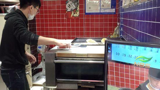 悠卷燒餅(觀前街店)