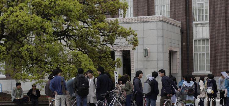 京都大學3