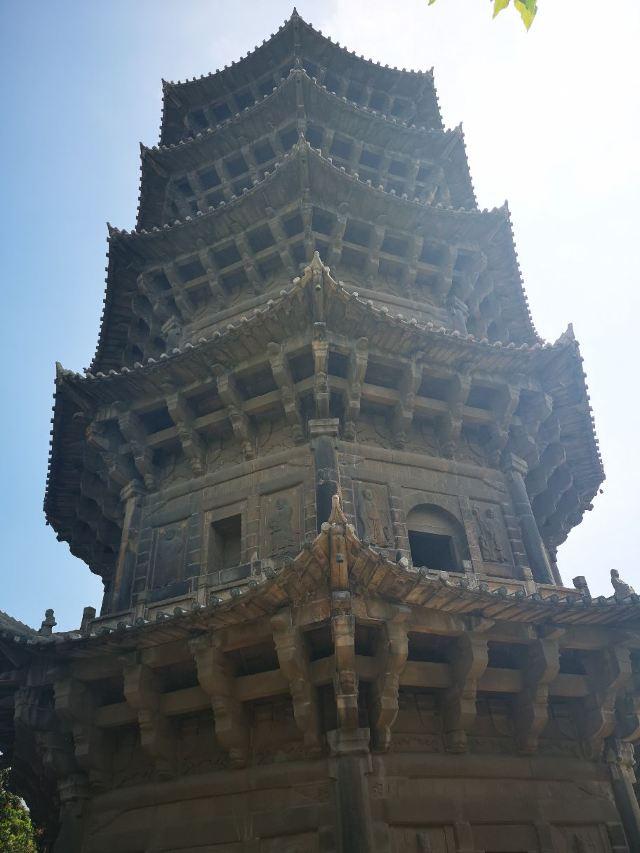 Dongxi Tower