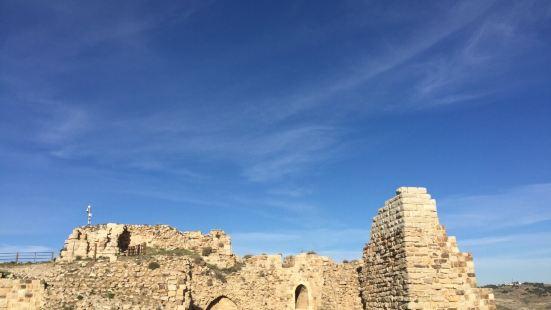 Kerak de Moab Castle