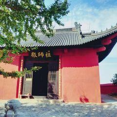 白兆山李白文化旅遊區用戶圖片