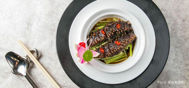 Yue Cai Wang Fu ( Dameisha )3
