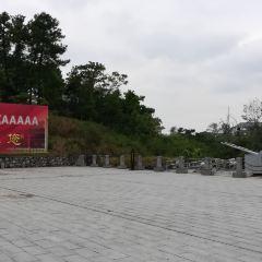 葉坪革命舊址群用戶圖片