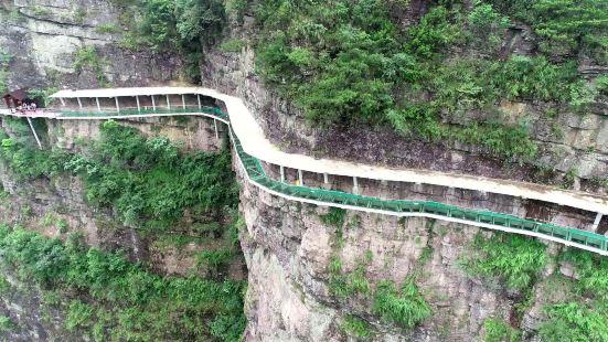 巴勒瑤族高山玻璃棧道