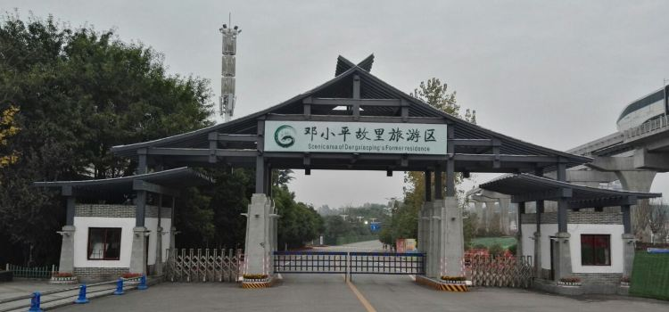 The Scenic Area of Deng Xiaoping's Former Residence2