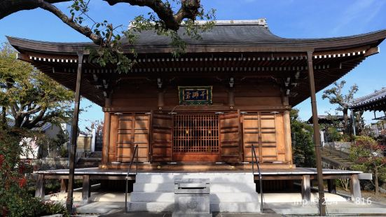 Zenyoji Temple