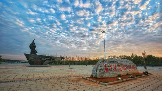 汨羅市國家濕地公園