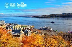 Quebec City,instagramworthydestinations